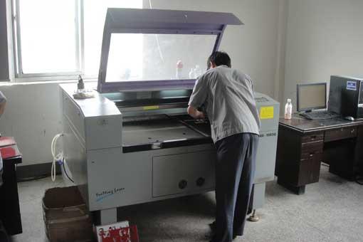 Lasercut Machine